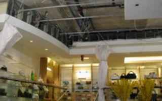 Holt Renfrew - Atrium